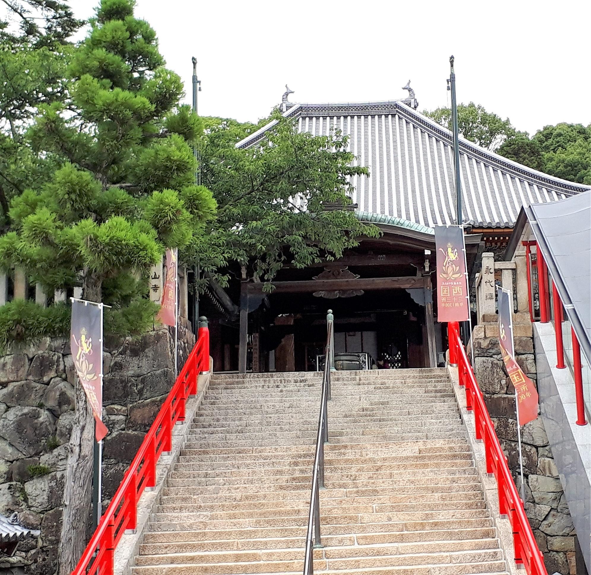 本堂(中山寺)