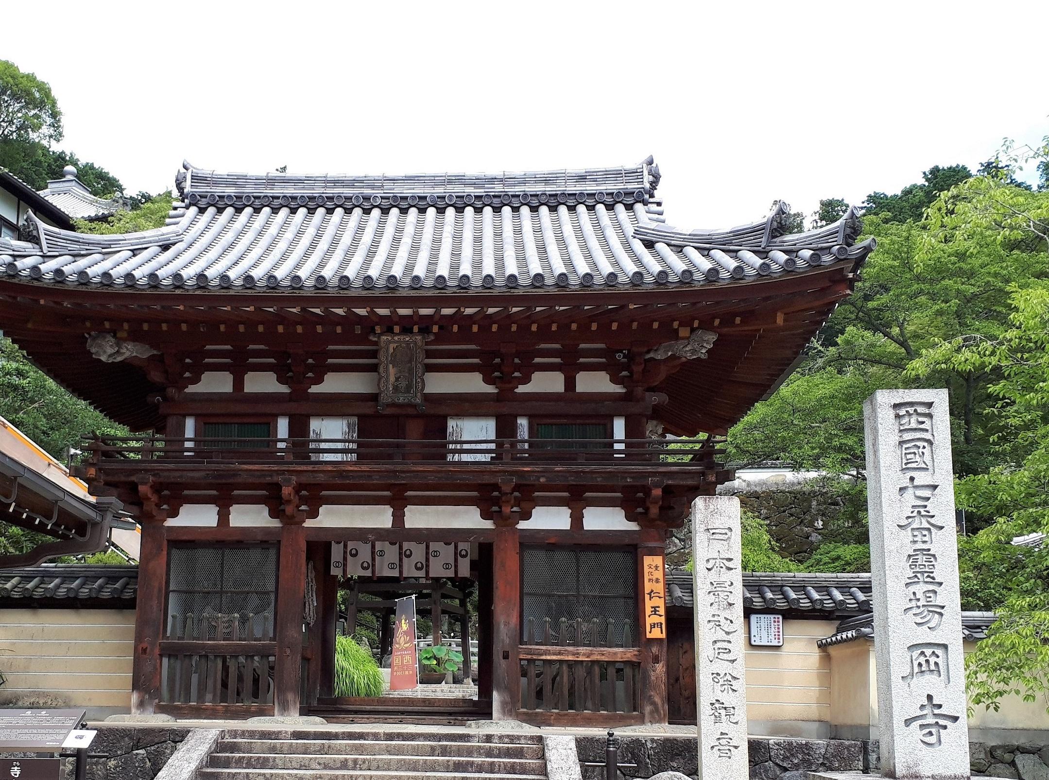 正門2(岡寺)