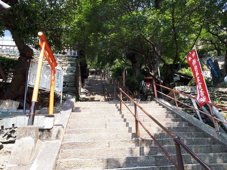 結縁坂(紀三井寺)