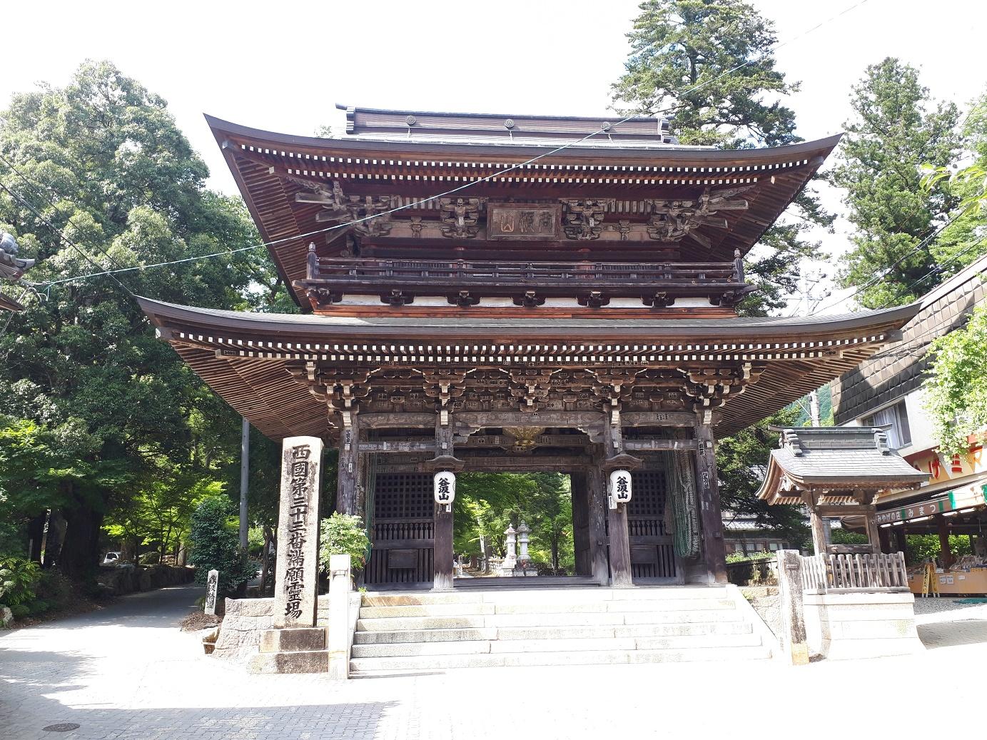 山門(華厳寺)
