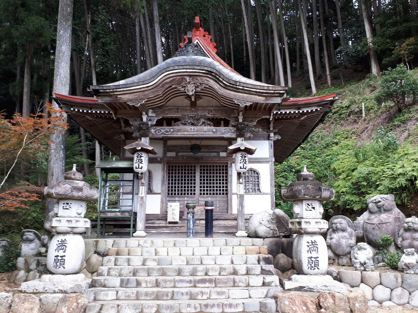満願堂(華厳寺)