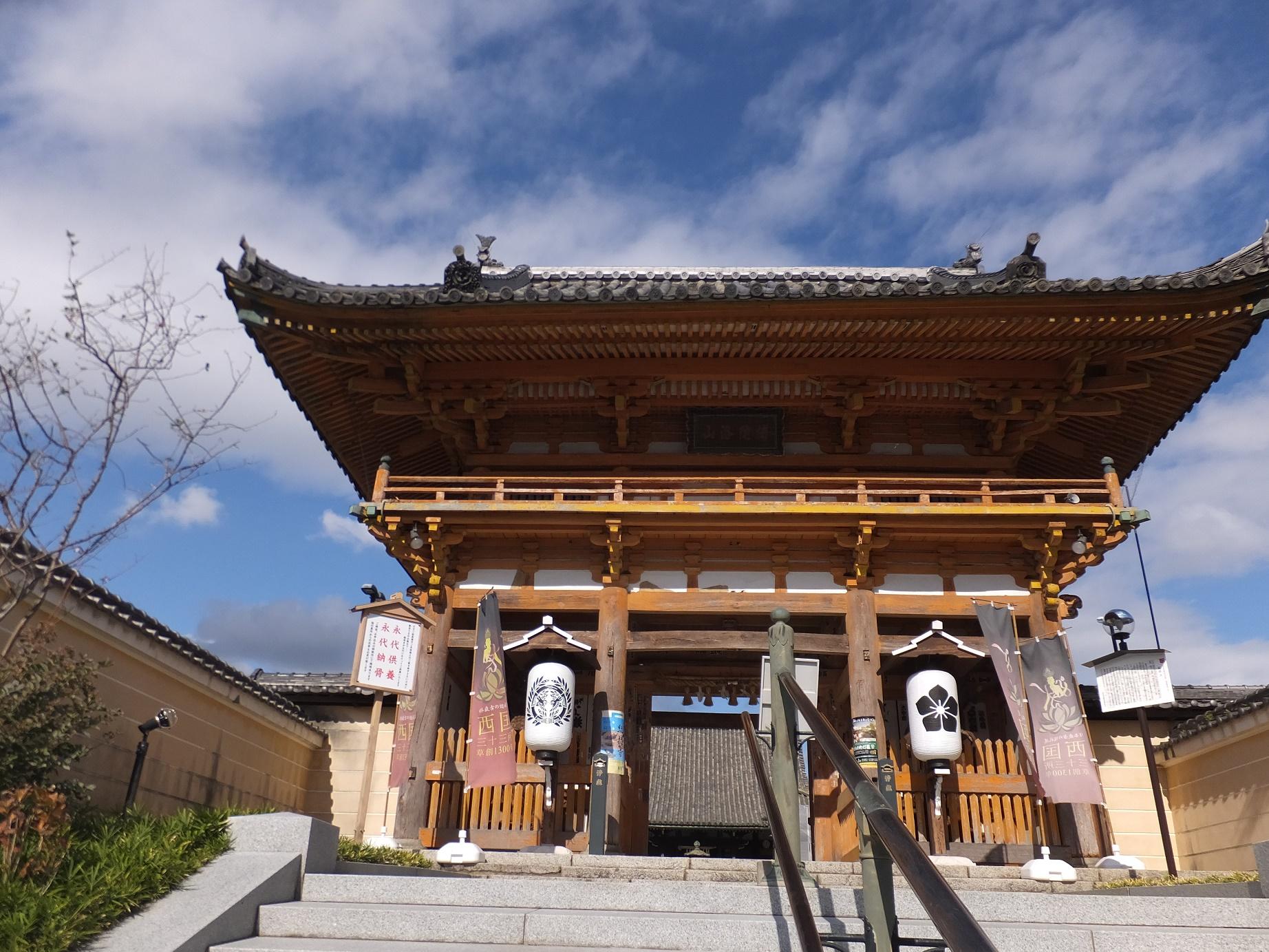 山門(総持寺)